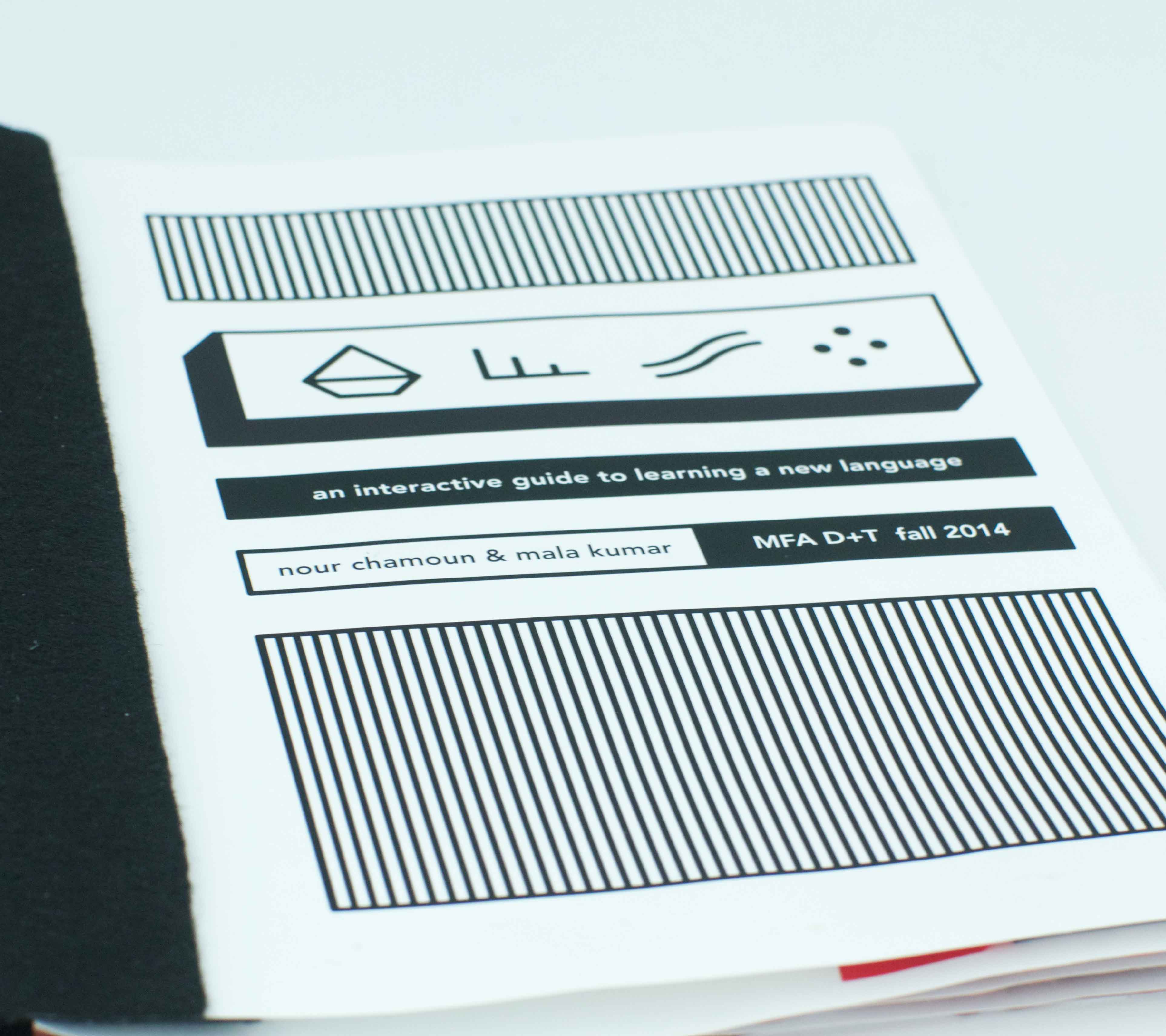 interactive-book