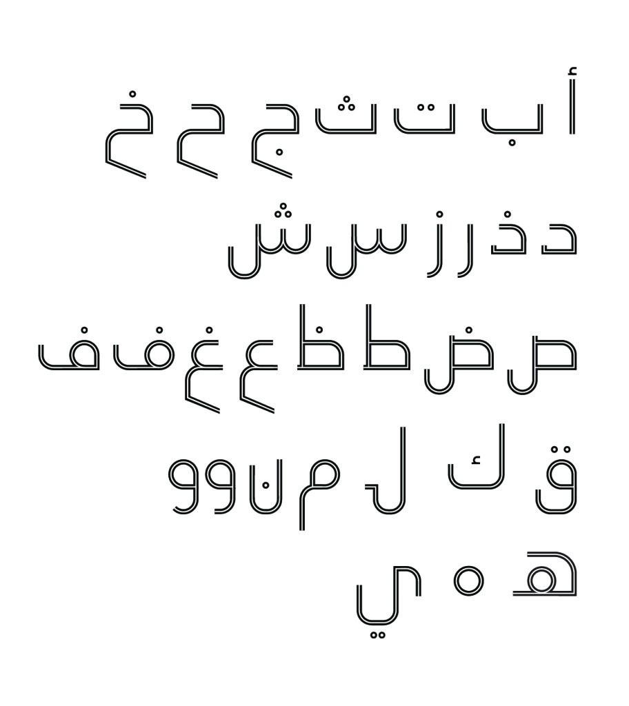 Asal-Arabic1-912x1024