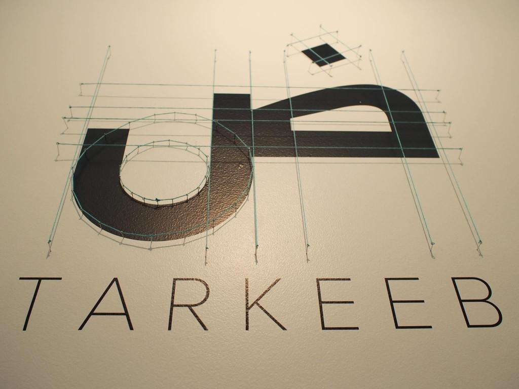 tarkeeb-1