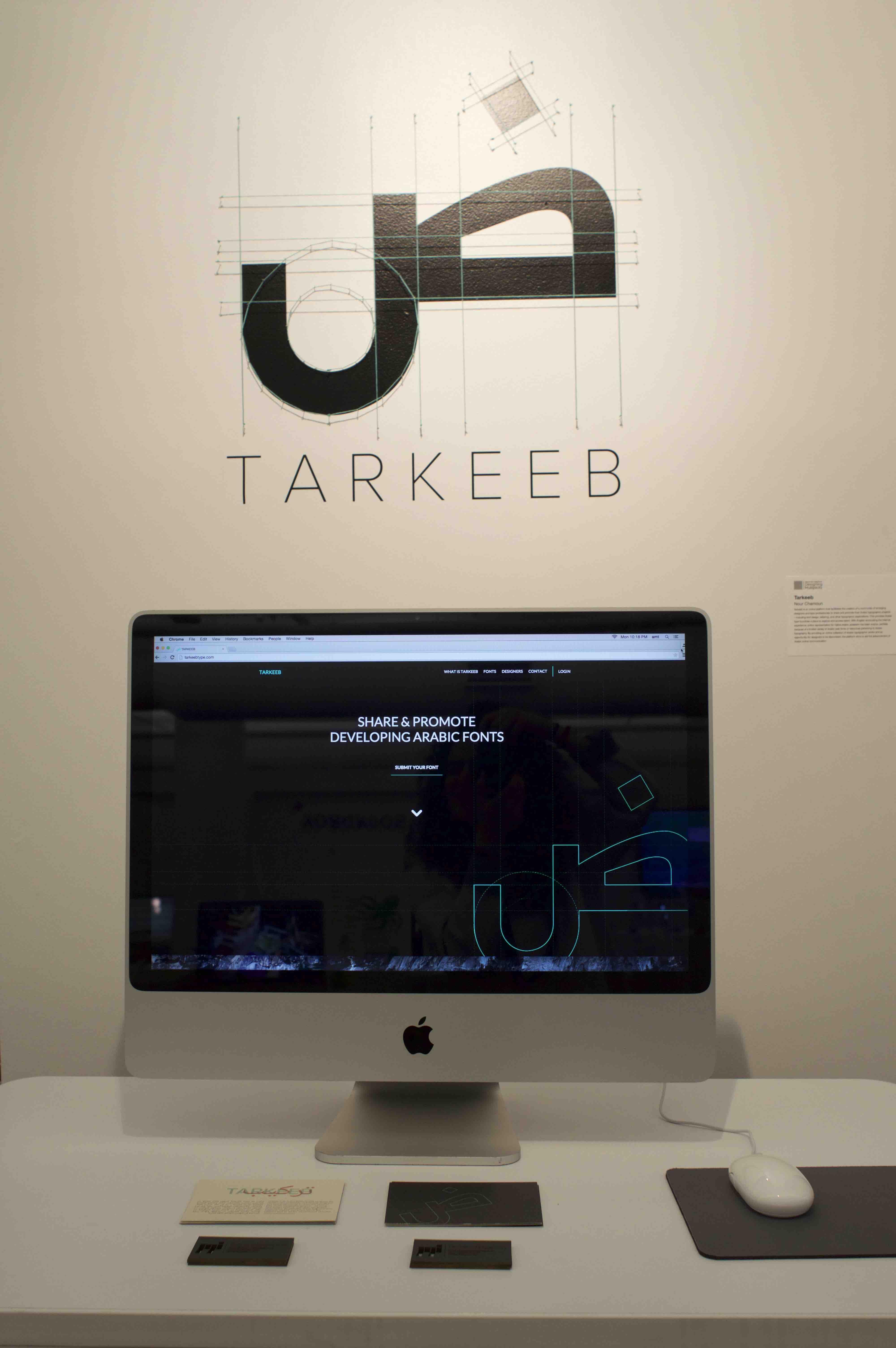 tarkeeb-2